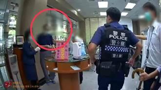 想念牢飯?出獄5天搶銀行 持刀匪挾持女行員畫面曝光