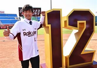 中職》生涯首選12號當背號 陳冠宇透露原因