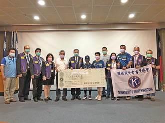 送愛到金門 國際同濟會台灣總會跨海捐款