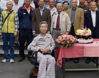 鼓勵女性考大學 清華首名女教授徐道寧辭世