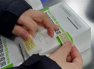 專家審查會議紀錄公布後 有信心打高端疫苗嗎?