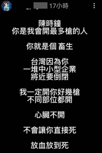 桃園屁孩台南開「野馬」飆車 還在IG嗆「陳時中放血到死」