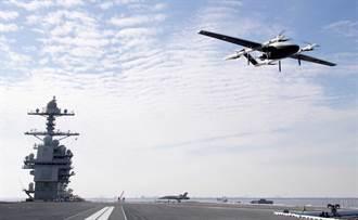 美福特號航母部署貨運無人機 陸媒:外形功能抄襲中國設計