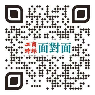 宇峻奧汀董事長兼總經理 蟄伏十年轉型成功 劉信把遊戲精品化