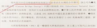 信件在台灣寄出 向我情治單位叫陣
