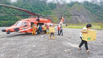 黑鷹投物資搶救 3部落昨復電