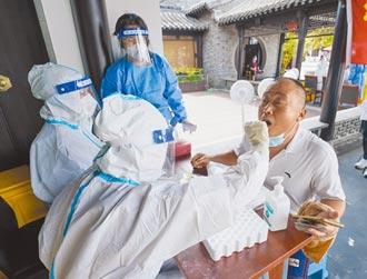 揚州疫情大爆發 8官員遭問責