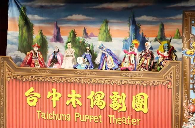 台中兒童藝術節活動在8月起開跑,至10月期間將安排23場現場演出及8場「線上兒童劇」。(台中市文化局提供/陳淑芬台中傳真)