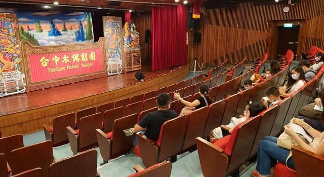 台中兒童藝術節活動在8月起開跑,觀眾席採梅花座,且不開放前兩排座位,確保維持安全距離。(台中市文化局提供/陳淑芬台中傳真)