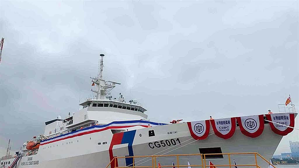 台美海巡史上首度在東部外海秘密操演,我派最大嘉義艦參與。(中時資料庫)