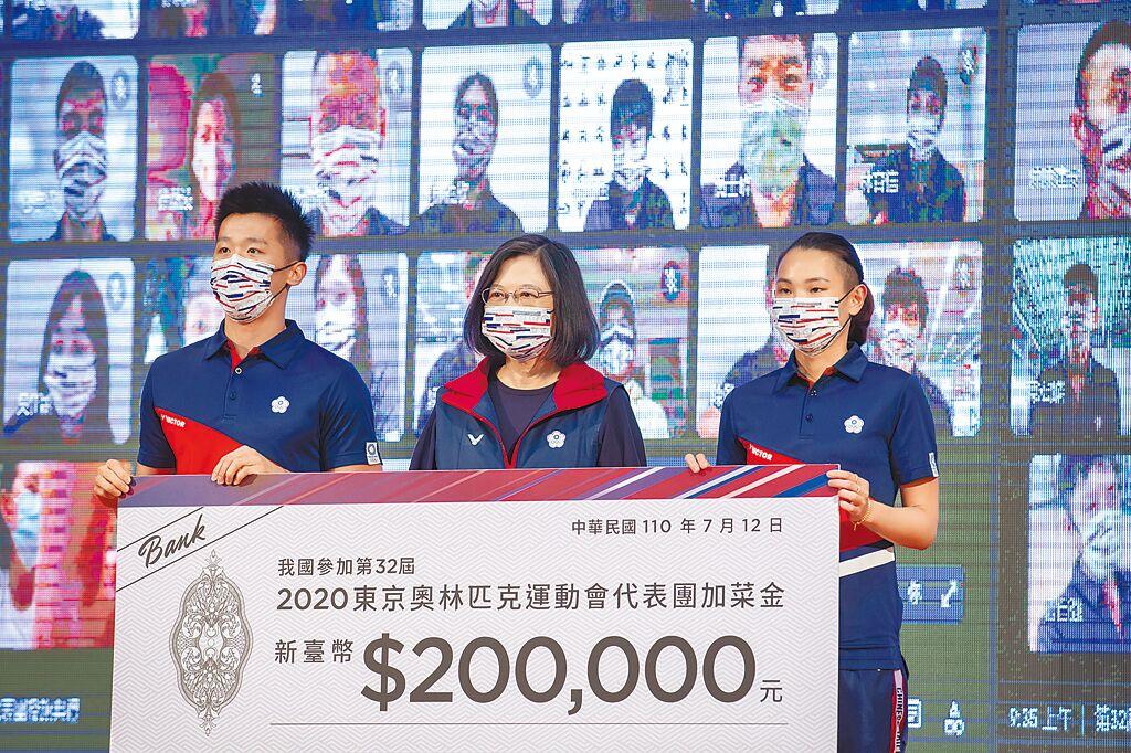 台灣選手在東京奧運奪下2金4銀6銅,蔡政府也自豪上任後對體育選手的照顧超過馬政府。但民眾黨立委邱臣遠辦公室主任陳思宇昨天在臉書發文質疑,蔡英文總統2017年曾承諾體育經費將倍增,但2017年體育署預算81億元,自2018年起每年僅剩40多億元,所謂的體育經費不但沒翻倍,還縮水一半。(總統府提供)