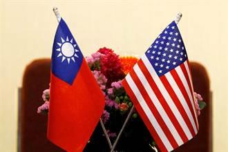 AIT主席:台海不確定性高 美國強化區域嚇阻力