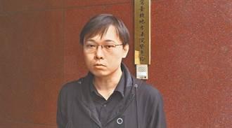 嗆網友「小孬孬」遭告 黃士修逆轉獲判無罪