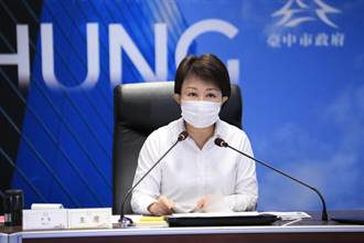 第二季七項經濟指標名列前茅 盧秀燕:顧防疫也要拚經濟