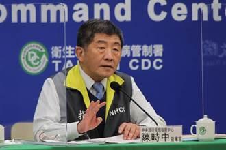 本土個案+3都在新北 陳時中:是縣市別最少的一次