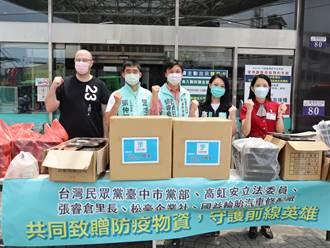 高虹安攜手大雅企業捐餐盒防護衣 助清泉醫院醫護抗疫