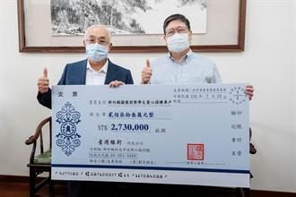 昌益事業群捐273萬 助竹縣單親弱勢學生