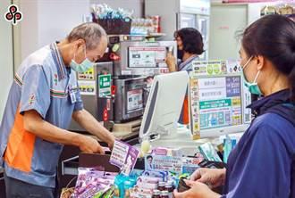 高齡勞工單獨加保職災保險 遇職災可抵充勞基法補償