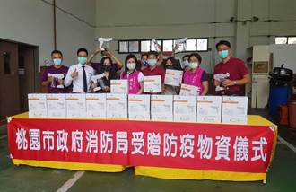 民代與民間團體感謝消防人員辛勞 捐贈防疫物資