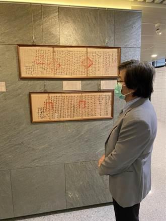 法官寫的裁判書成墨寶 最高法院展出用「手寫」判決藝術