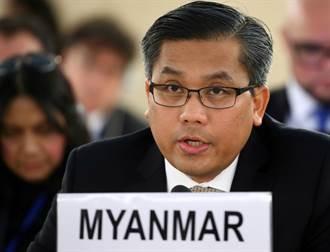 緬甸軍方否認涉謀害駐聯合國大使 矛頭指向美國