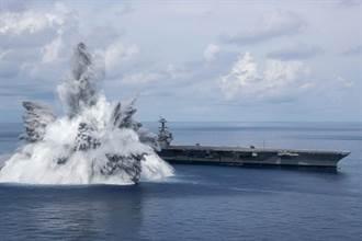 美軍福特號航艦通過第3次衝擊測試  明年可望服役