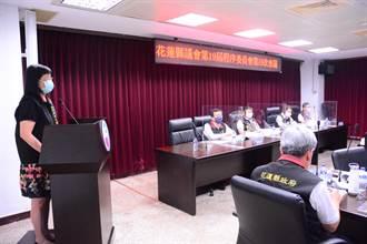 花蓮縣議會退回礦石稅自治條例 縣府批:地方制度法最黑暗的一天