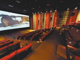 北市今起放寬電影院營業規定 不限制開放影廳數量、放寬人數上限