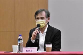 《金融股》京城銀滾動式管控風險 H2放款成長審慎樂觀