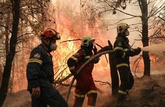 野火蹂躪地中海國家 阿爾及利亞釀災情至少5死