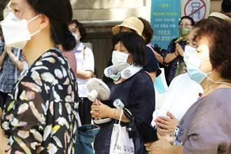疫情升溫 南韓新增確診首度超過2000例