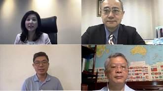 2021台灣玉山政策白皮書發初聲 創新創業先上場