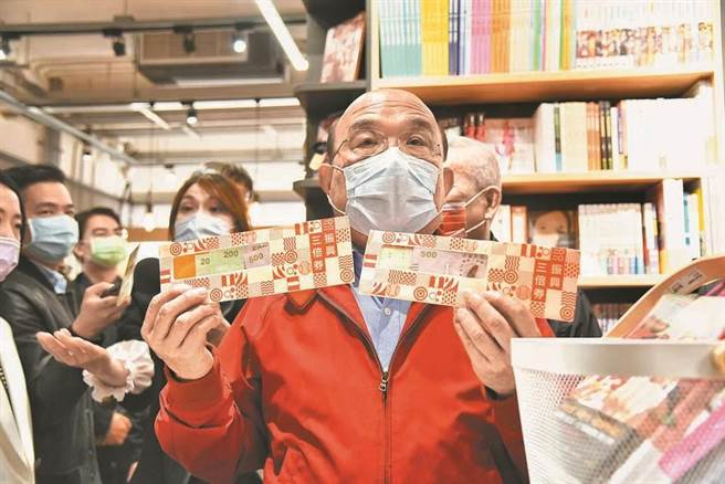 行政院長蘇貞昌表示,5倍券等於現金,且使用期限才能達到刺激經濟的作用。圖為今年初蘇貞昌用三倍券買漫畫給孫女。(資料照)