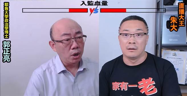 前民進黨立委郭正亮,10日上朱學恒臉書值播。(圖/翻攝自 朱學恒臉書)