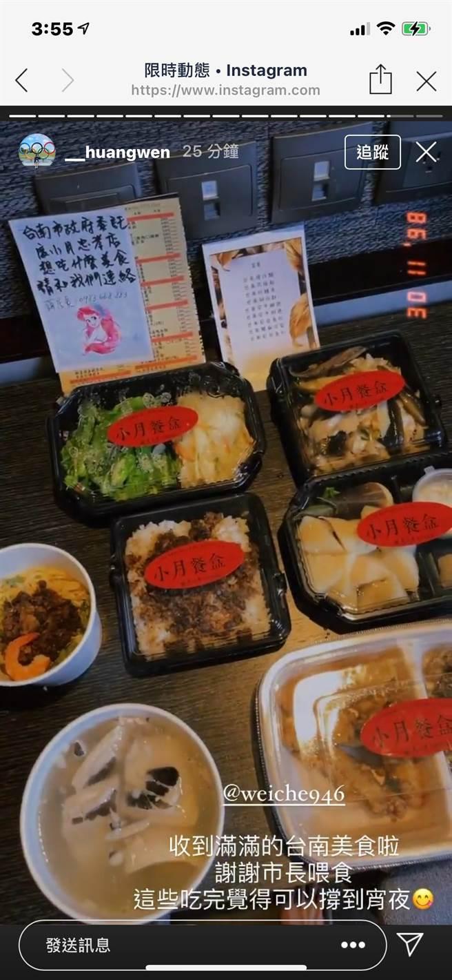奧運銅牌拳擊國手黃筱雯在IG分享台南美食大餐,也感謝台南市長黃偉哲。(摘自黃筱雯IG)