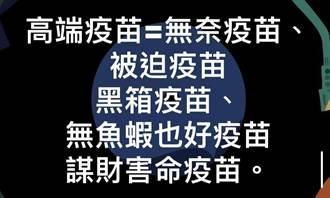 陳麗玲》政府「以拖待變」二致命危機!