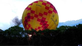 10年來首次!台東熱氣球遇風著火燒破洞 急墜樹林