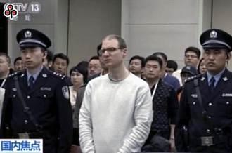 中方譴責加外長涉謝倫伯格案聲明:國籍絕不是違法的囂張資本