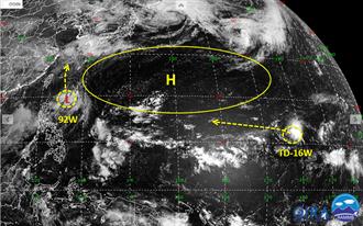 颱風「奧麥斯」可能生成 路徑曝光 大台北、山區嚴防午後雷雨