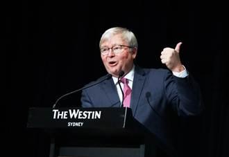 陸克文籲澳政府 勿在對華關係上操弄政治
