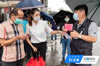 「神力女超人」許淑華視察水災照片曝光 7000網友讚爆
