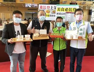 中市議員帶美食進議會推廣 疑觀旅局未宣傳行銷特色小吃