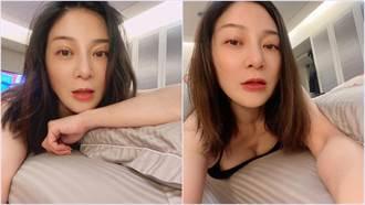 王彩樺長針眼開深V看醫生 見雙球霸氣外露內在美現形