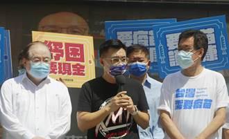 國民黨啟動「發現金、要疫苗」活動 江啟臣:五倍券背離民意