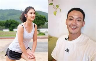最美體育主播卓君澤要嫁了 威廉證實好消息