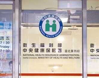 基層診所苦等疫苗處置費 陳時中宣布下周一發放