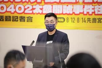 談黨主席選舉 江啟臣:可以對我的不認同 但絕非否定過去一起勇敢改變
