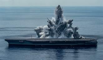 拖了4年多 美福特號航母部署障礙終於解決
