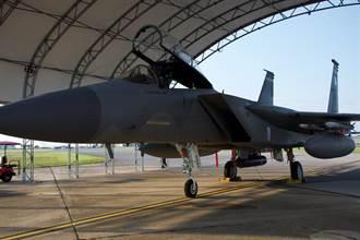F-15戰機實彈擊毀自家F-16 美軍欣喜:重大進展