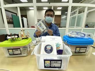 嘉義市送2萬多個寶盒暑假玩個夠 開學後比賽發表成果